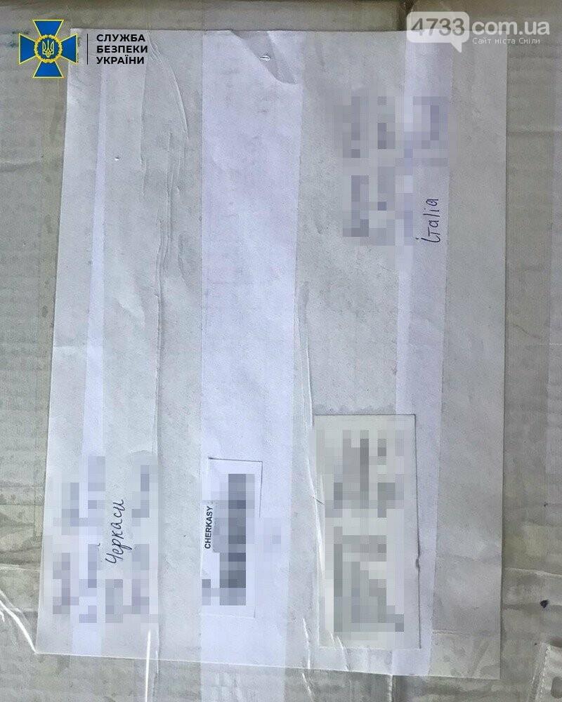 На Черкащині СБУ блокувала незаконне вивезення до Італії масштабної партії медичних масок, фото-5