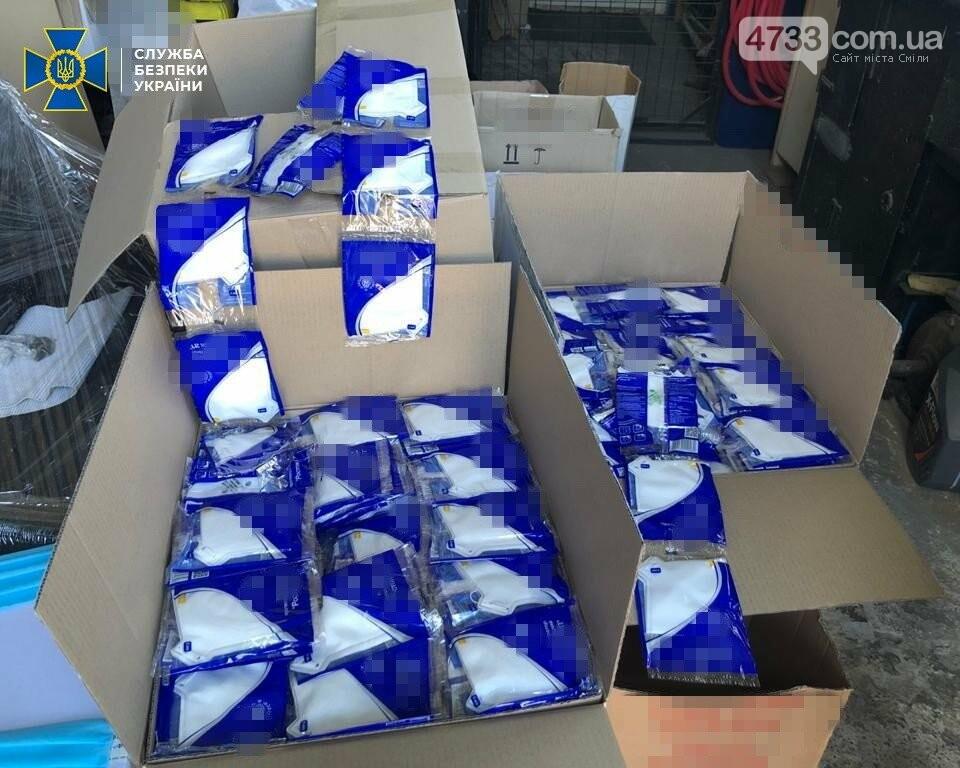 На Черкащині СБУ блокувала незаконне вивезення до Італії масштабної партії медичних масок, фото-1