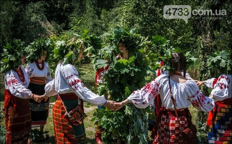 Трійця: що відомо про свято. Традиції Зелених свят, фото-3