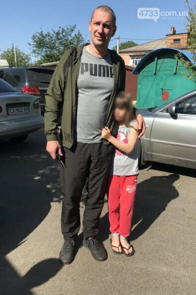 Поліцейські розшукали дитину, яка загубилася на Смілянщині., фото-1