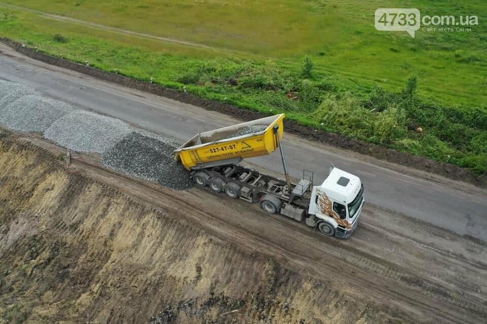 Завершили ремонт двох доріг державного значення., фото-2
