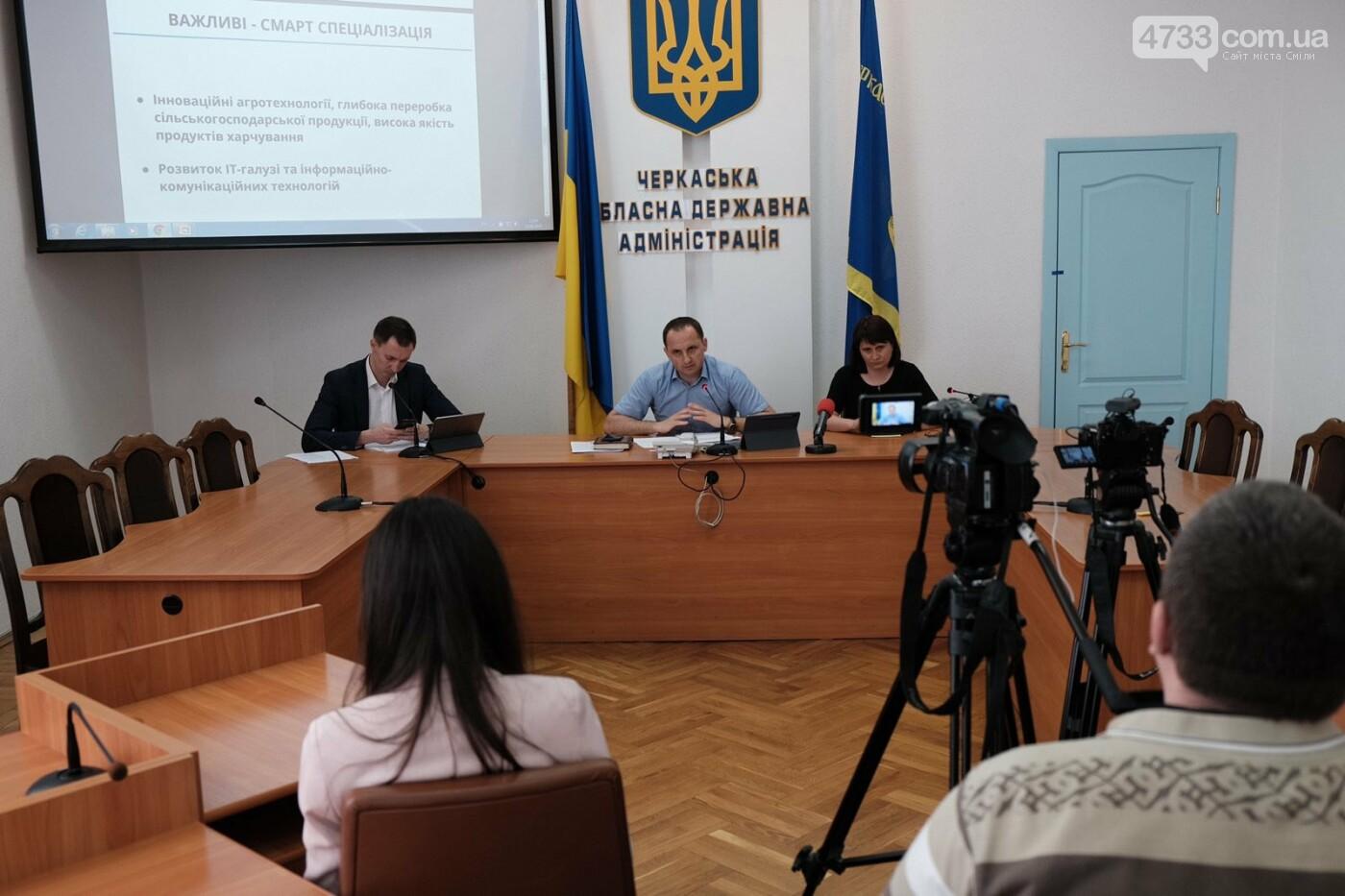 У ОДА представили проект Стратегії розвитку Черкаської області на 2021-2027 роки, фото-1