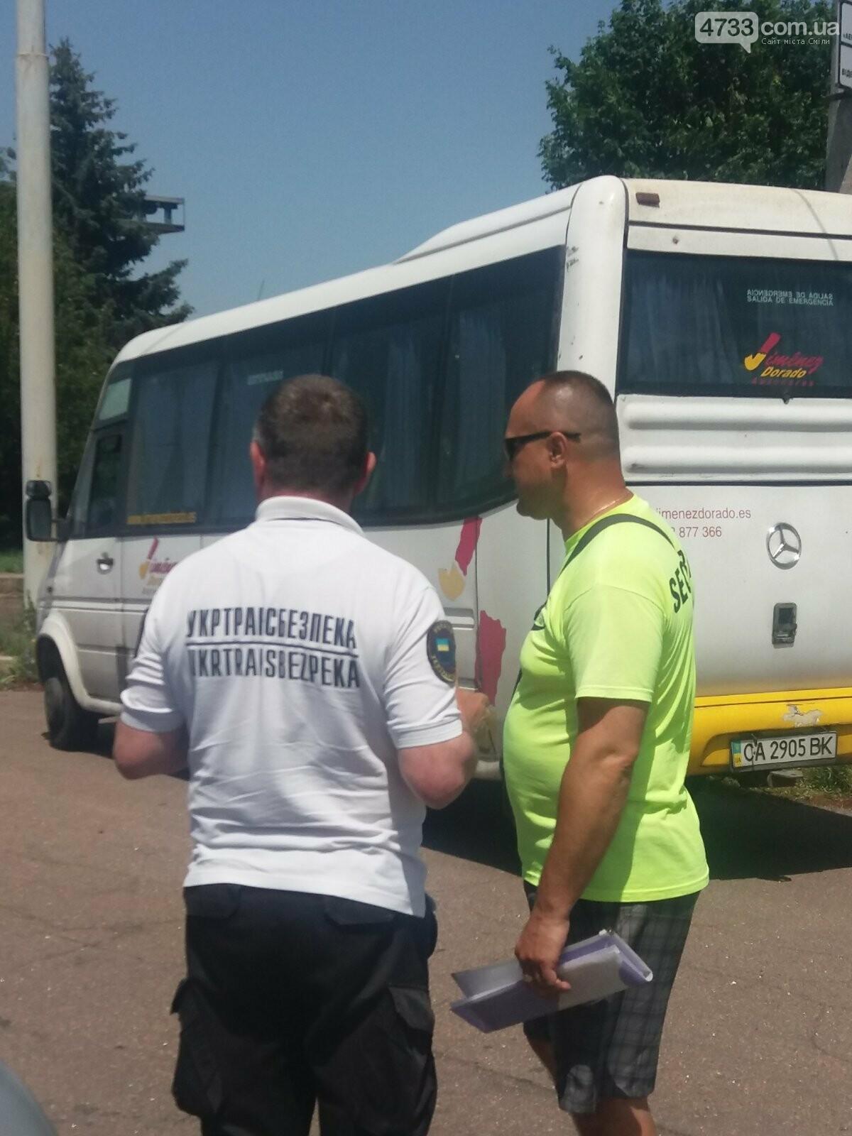 На черкащині перевіряють нелегальні перевезення пасажирів, фото-1