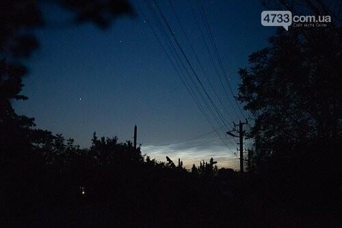 Рідкісне явище зафіксовано на Черкащині, фото-1