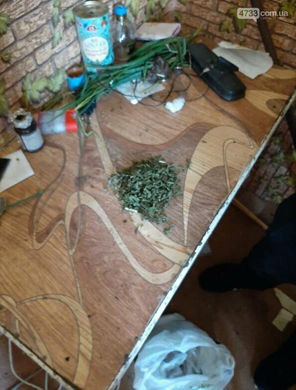 Смілянська родина вирощувала коноплі, фото-2