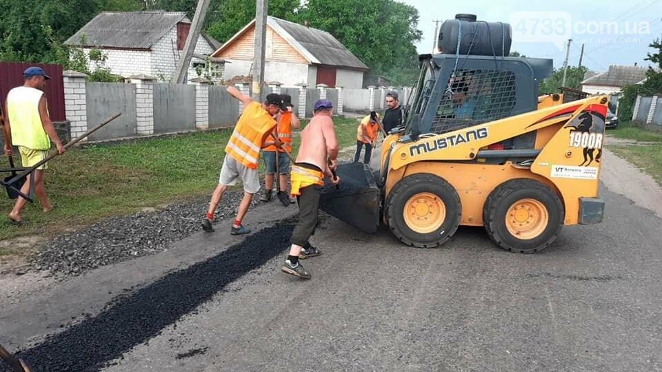 На Смілянщині продовжують ремонтувати дороги, фото-1