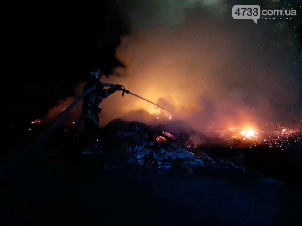 Смілянські рятівники уночі гасили пожежу у провулку Кооперативному, фото-1