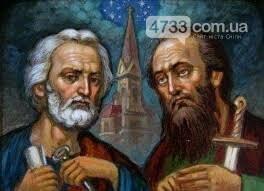 12 липня — День рибалки та свято апостолів Петра і Павла, фото-1