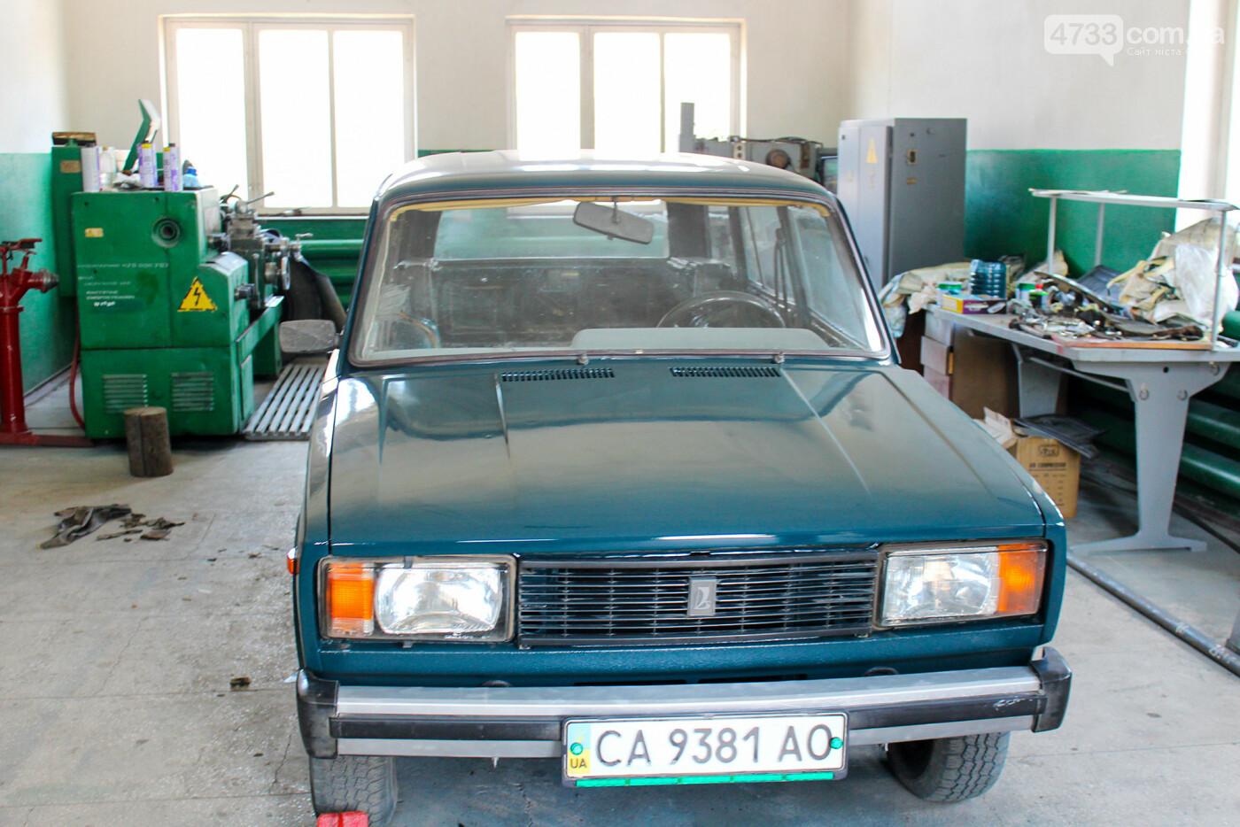 У Смілянському міському РЕМ реставрують авто самостійно, фото-1