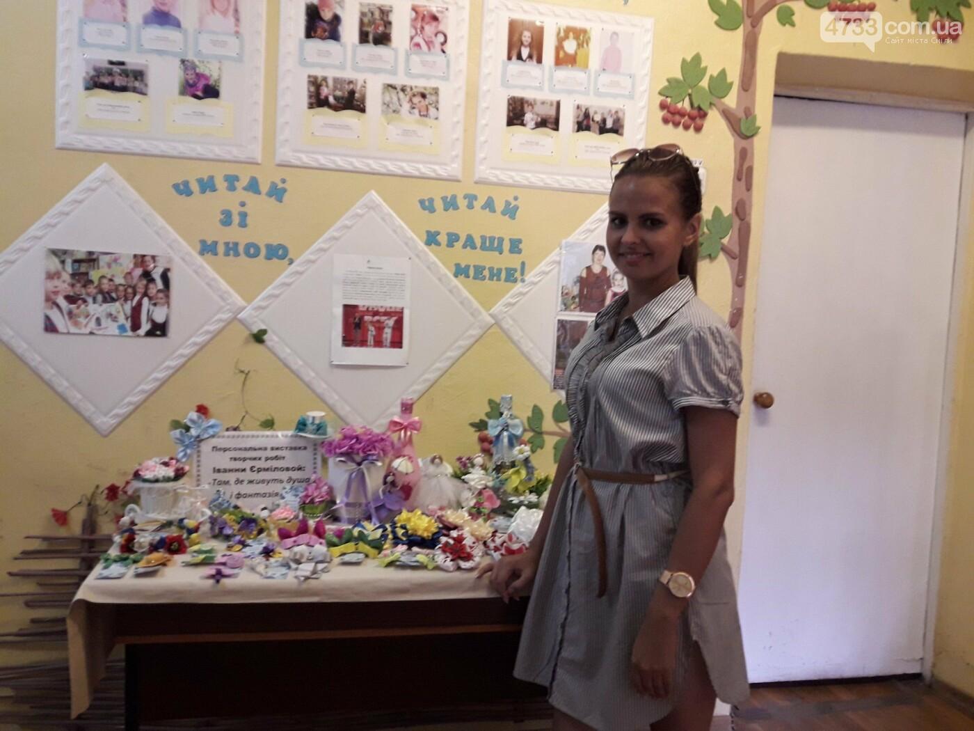 В бібліотеці для дітей триває виставка, фото-4