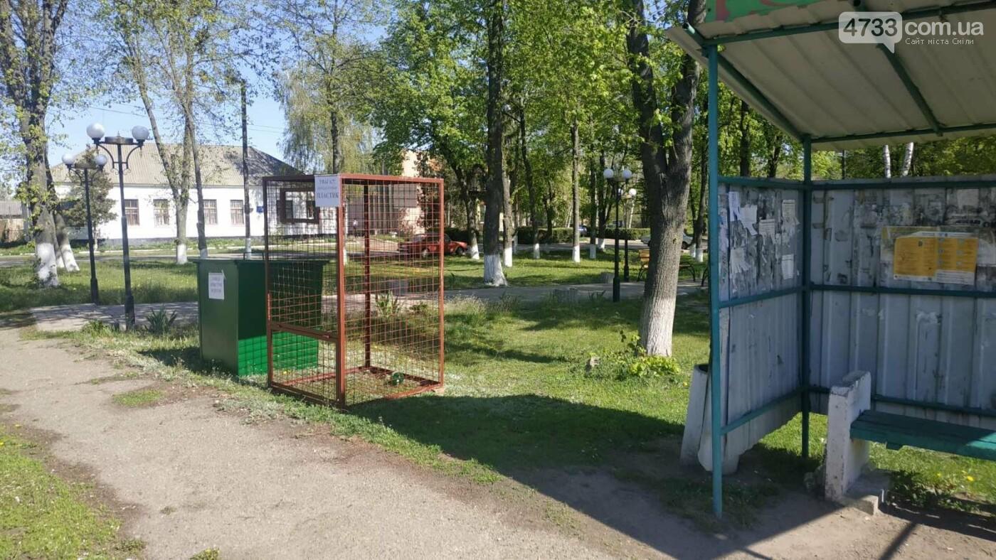 Ротмістрівська ОТГ впроваджує роздільний збір відходів, фото-2
