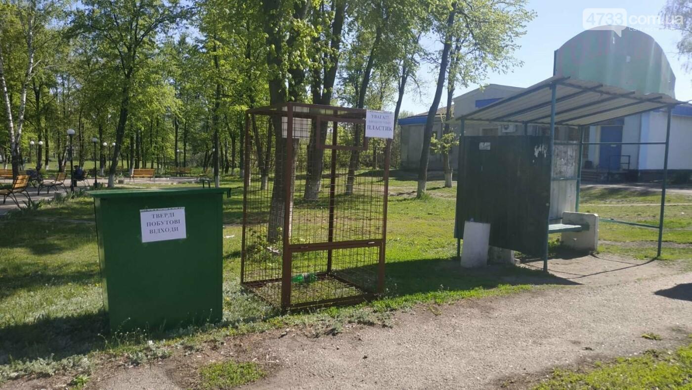 Ротмістрівська ОТГ впроваджує роздільний збір відходів, фото-3