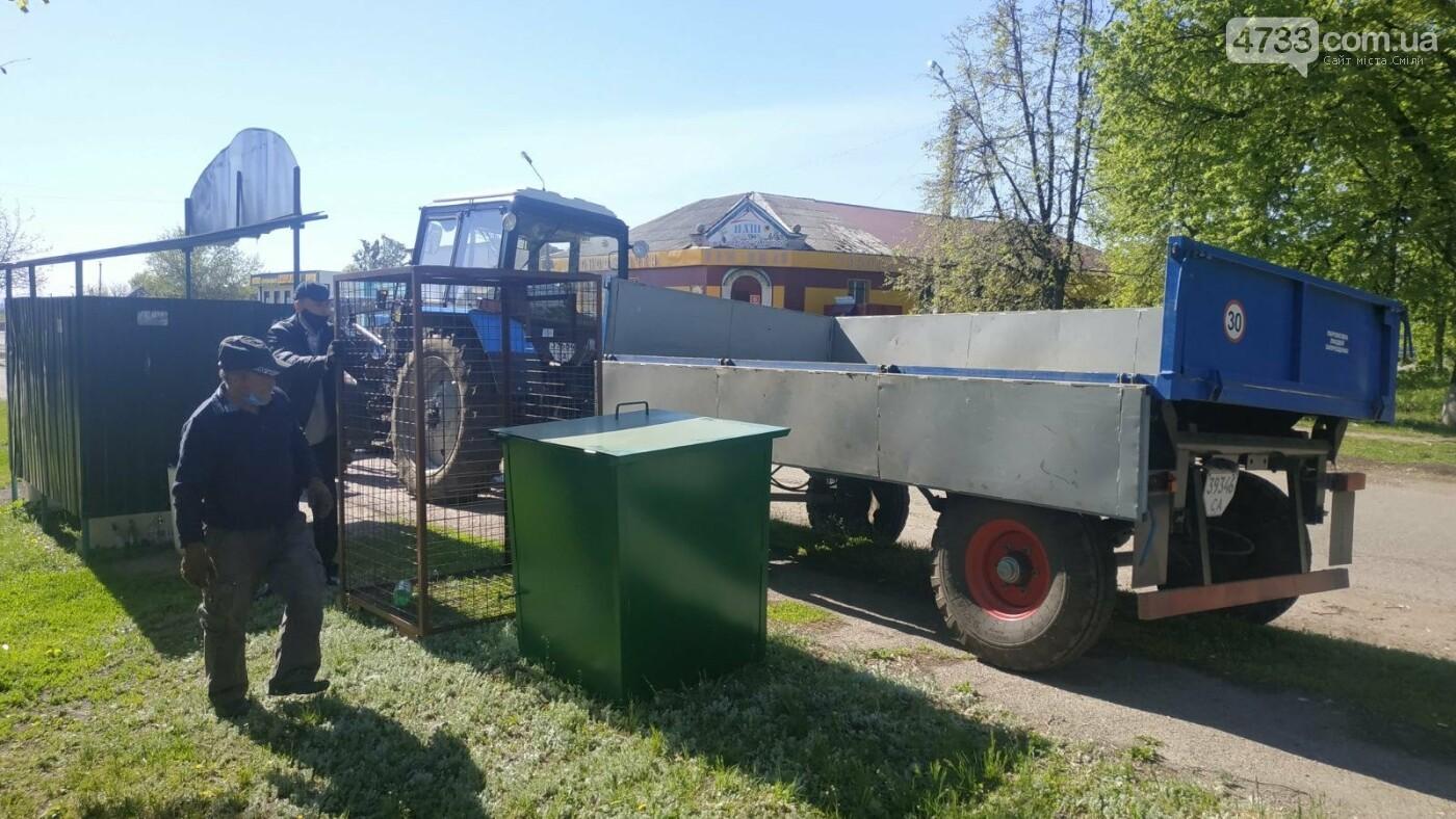 Ротмістрівська ОТГ впроваджує роздільний збір відходів, фото-4