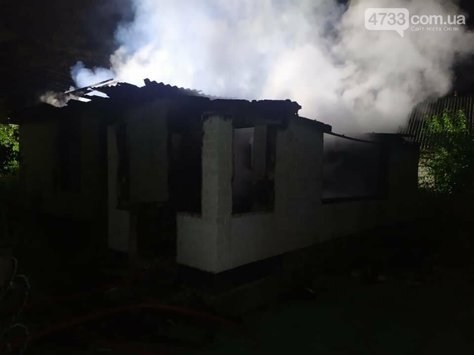 У Носачові, що на Смілянщині згорів будинок, фото-1