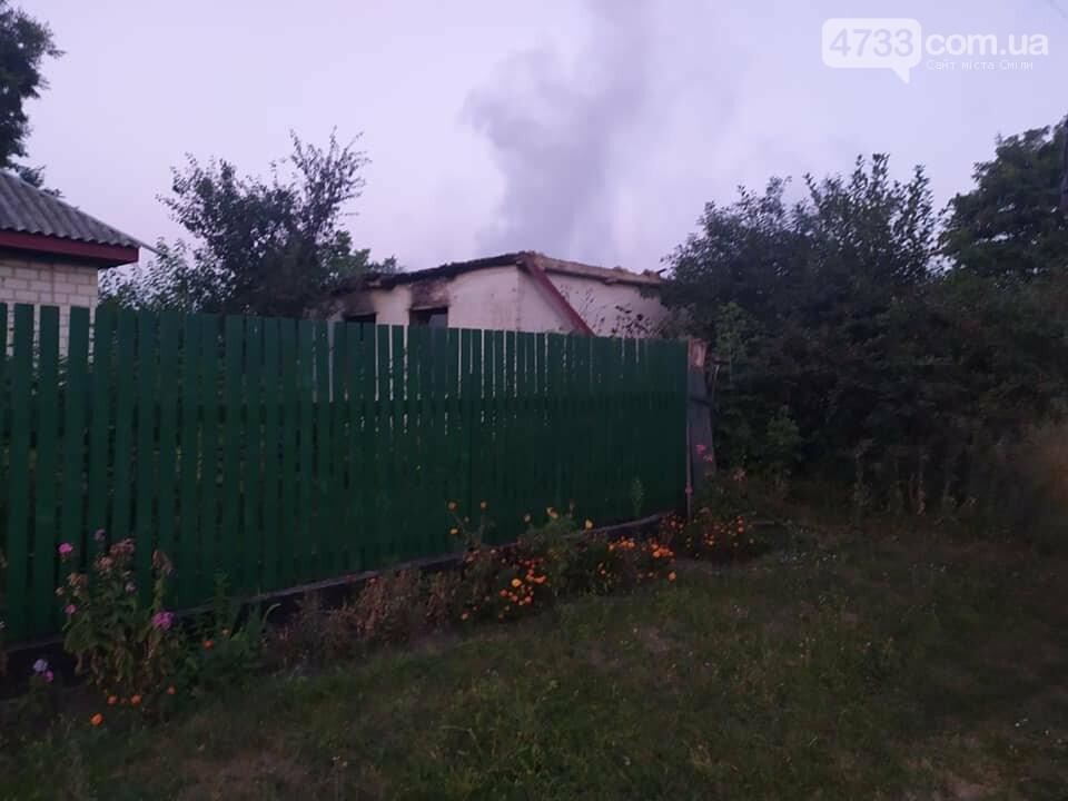 У Носачові, що на Смілянщині згорів будинок, фото-2