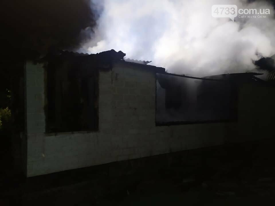У Носачові, що на Смілянщині згорів будинок, фото-4