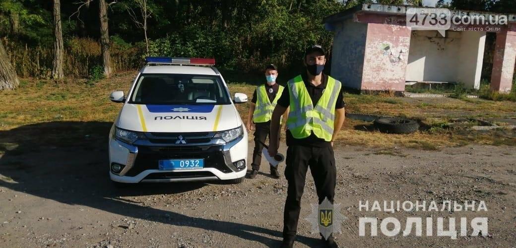 Поліцейські всіх підрозділів області проводили навчання, фото-1