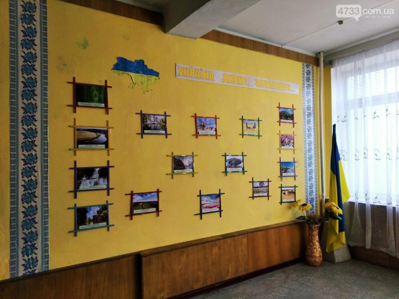 Ротмистрівська громада продовжує дбати про школярів, фото-2