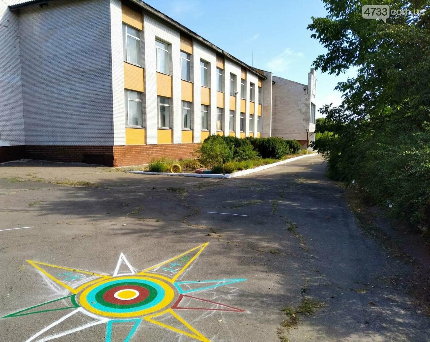 Ротмистрівська громада продовжує дбати про школярів, фото-1