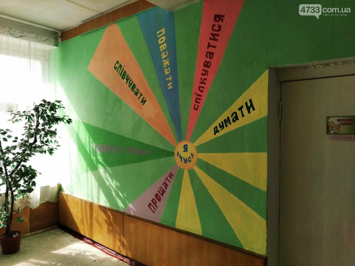 Ротмистрівська громада продовжує дбати про школярів, фото-3