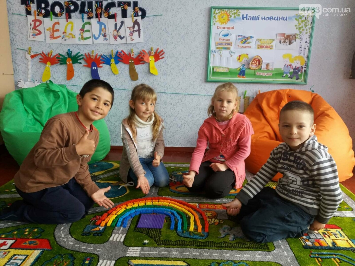 Ротмистрівська громада продовжує дбати про школярів, фото-6