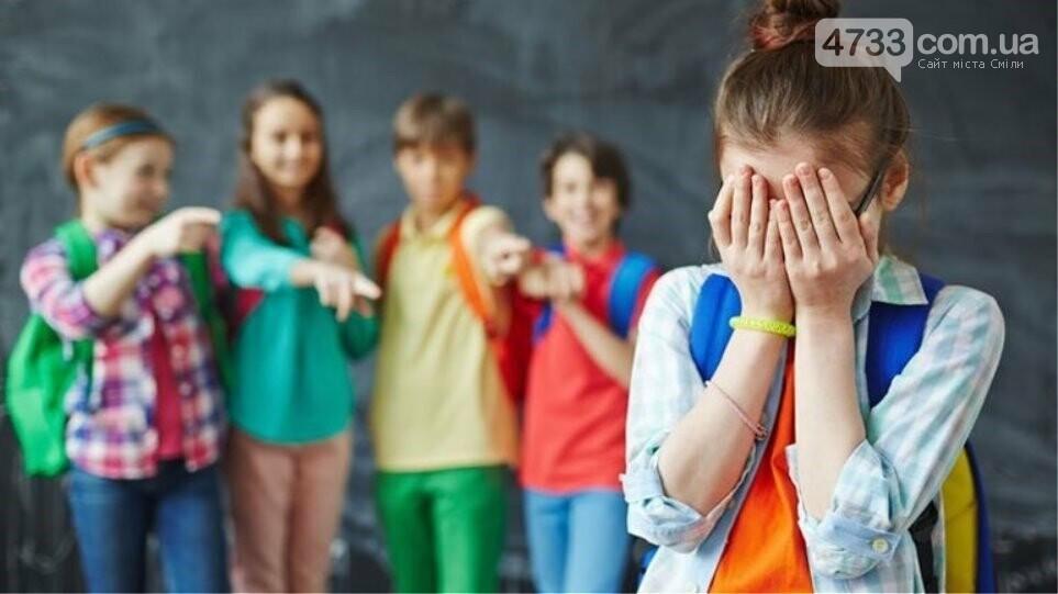 Як допомогти дитині справитися з труднощами у школі , фото-5