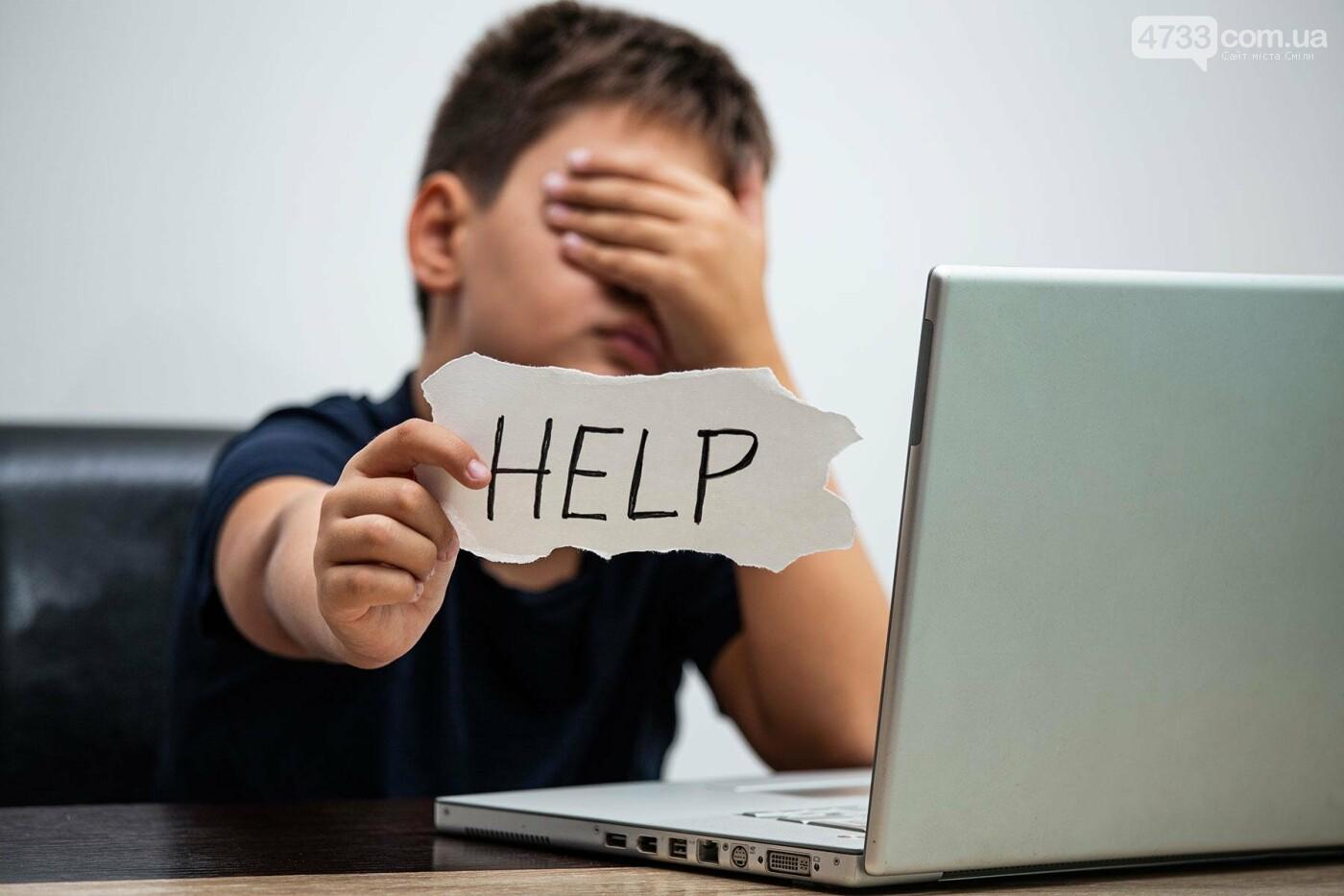 Як допомогти дитині справитися з труднощами у школі , фото-7