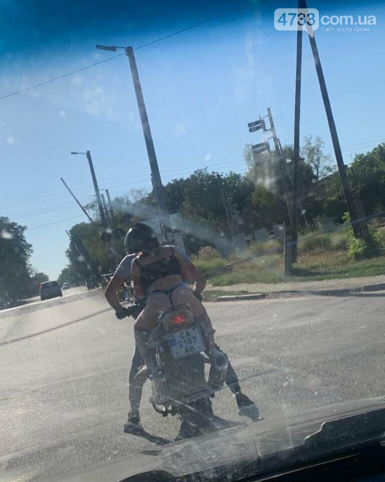 """Напівголі байкери """"вишивали"""" містом. ДТП було неминучим, фото-1"""