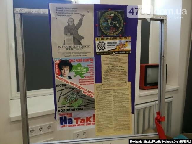 В Черкасах та ще семи містах України відкрили музей підкупу виборців, фото-6