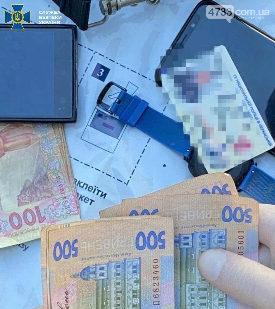 У Смілі СБУ викрила прокурора та посадовця Національної поліції на «кришуванні» нелегального грального бізнесу, фото-3