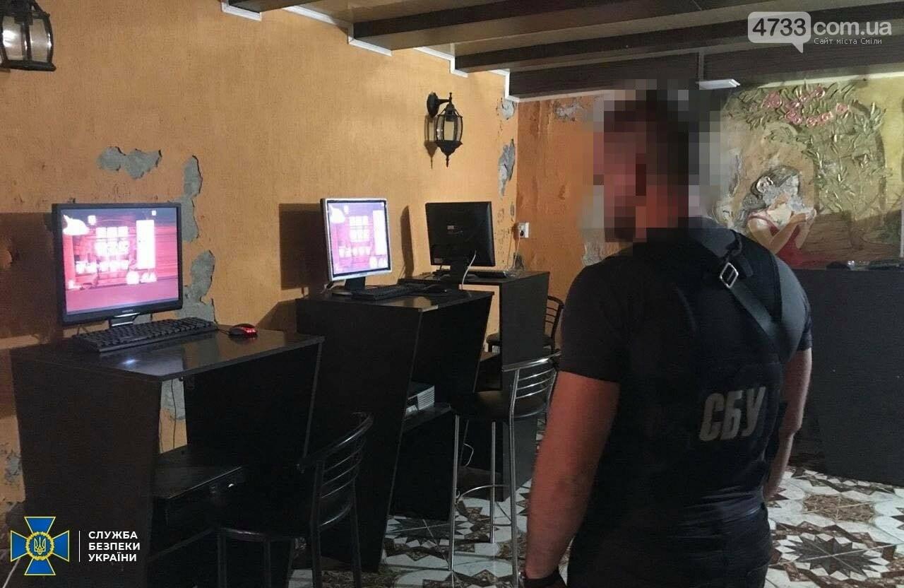 У Смілі СБУ викрила прокурора та посадовця Національної поліції на «кришуванні» нелегального грального бізнесу, фото-4
