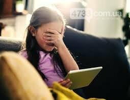 Подбаймо разом за моральне здоров'я наших дітей та не допустимо секстинг!, фото-1