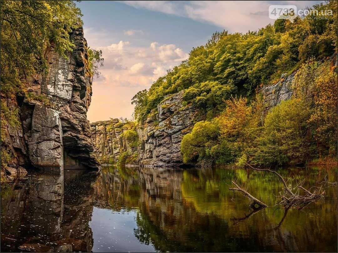 Де провести осінні вихідні: ТОП найкрасивіших місць Черкащини, фото-1