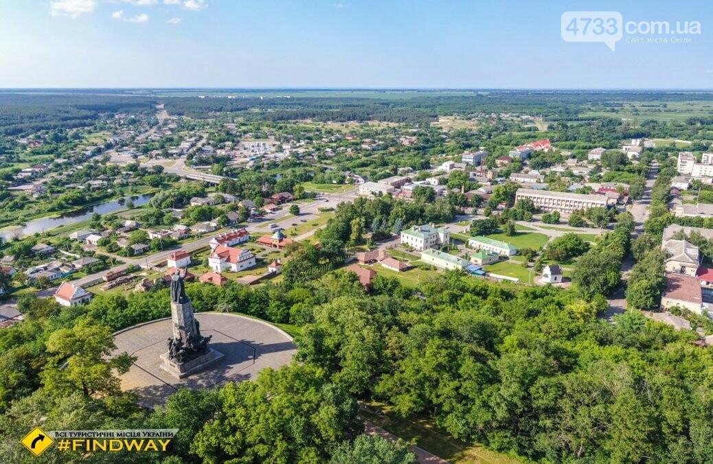 Де провести осінні вихідні: ТОП найкрасивіших місць Черкащини, фото-47