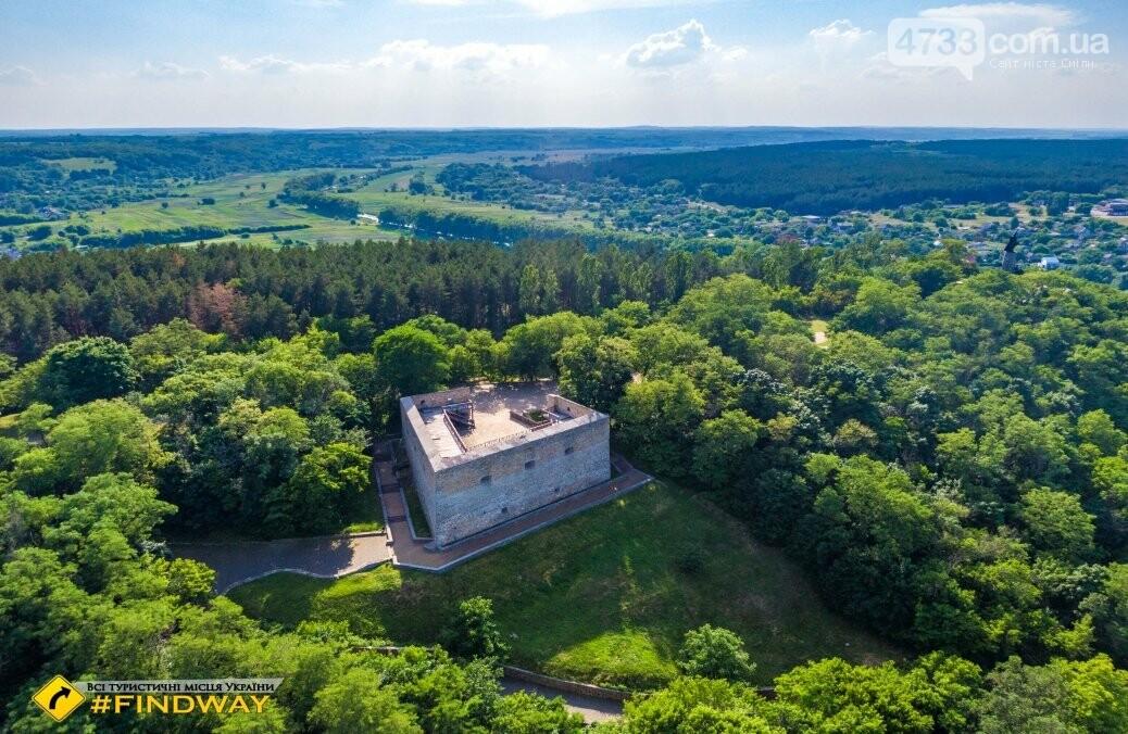Де провести осінні вихідні: ТОП найкрасивіших місць Черкащини, фото-48