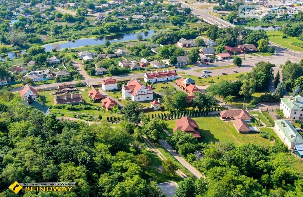 Де провести осінні вихідні: ТОП найкрасивіших місць Черкащини, фото-49