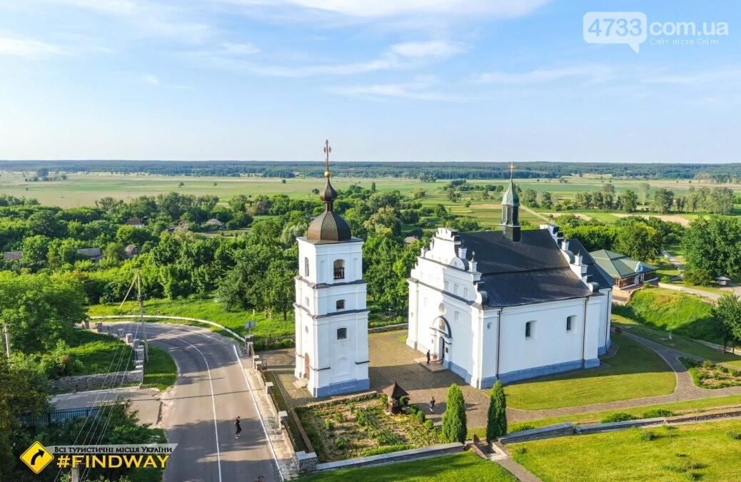 Де провести осінні вихідні: ТОП найкрасивіших місць Черкащини, фото-50