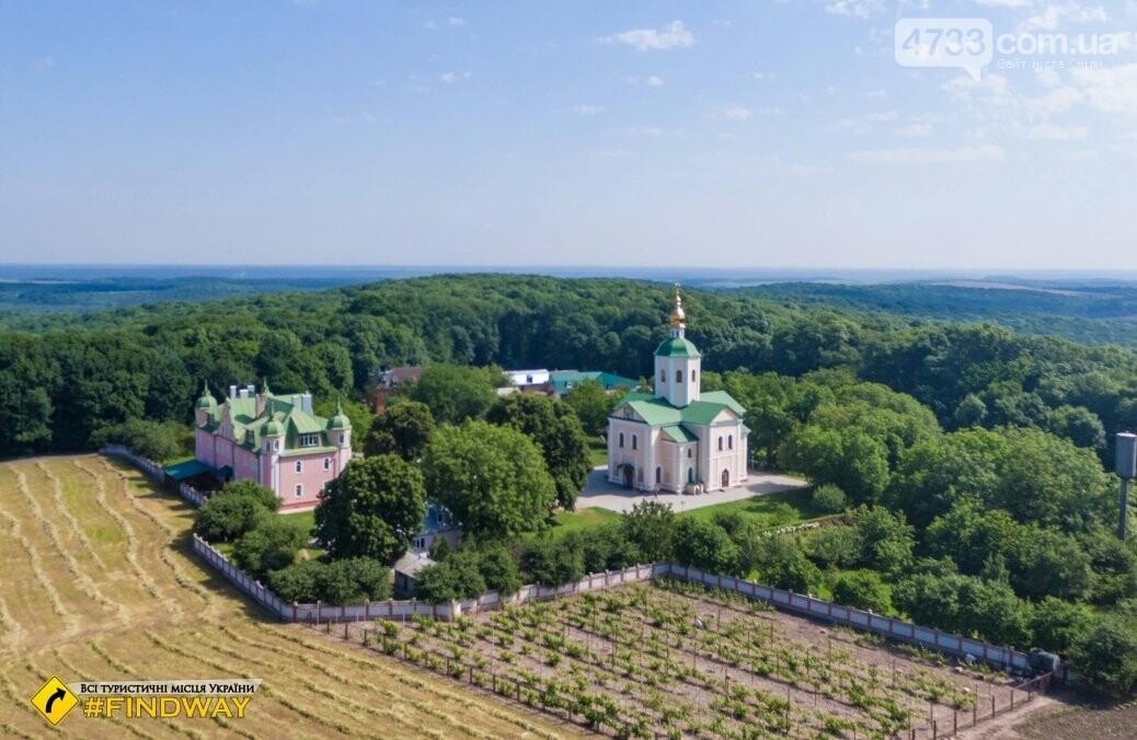 Де провести осінні вихідні: ТОП найкрасивіших місць Черкащини, фото-52
