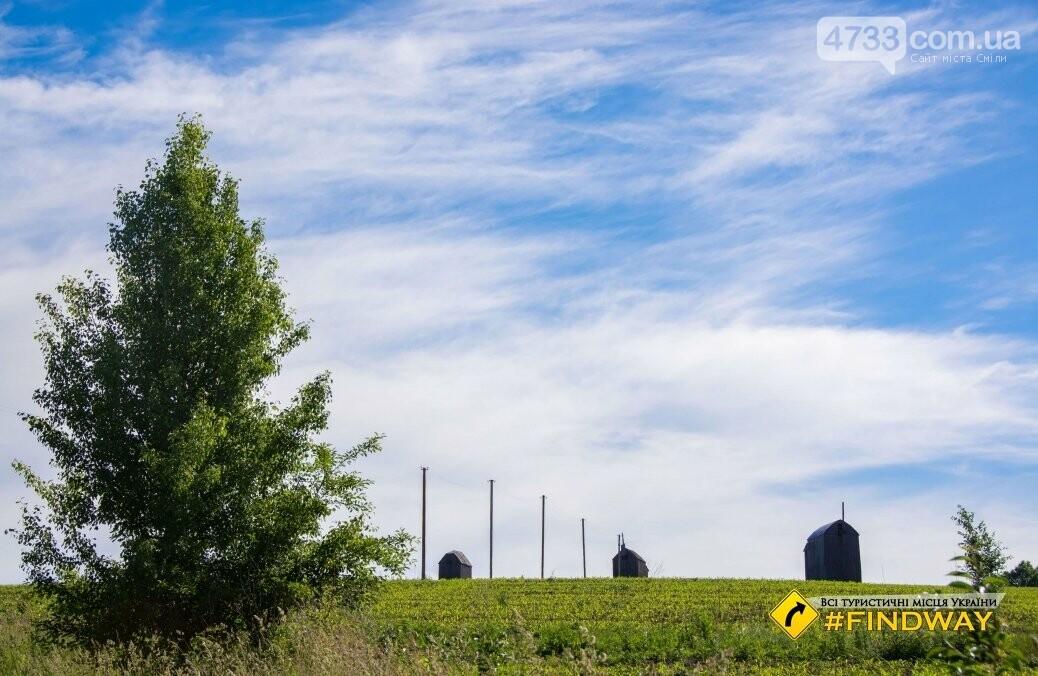 Де провести осінні вихідні: ТОП найкрасивіших місць Черкащини, фото-72