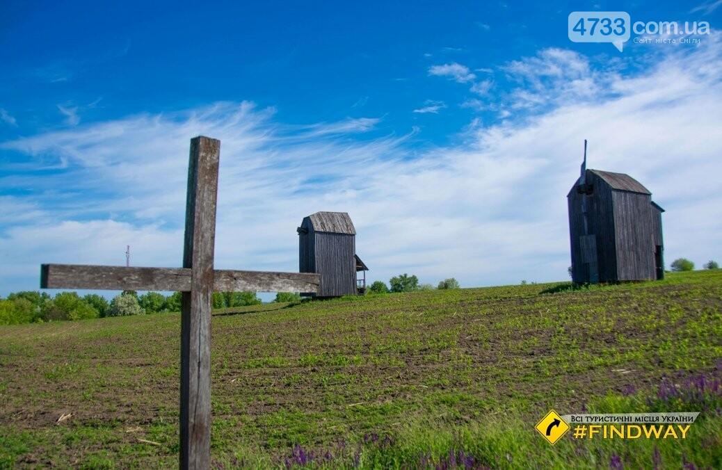 Де провести осінні вихідні: ТОП найкрасивіших місць Черкащини, фото-73