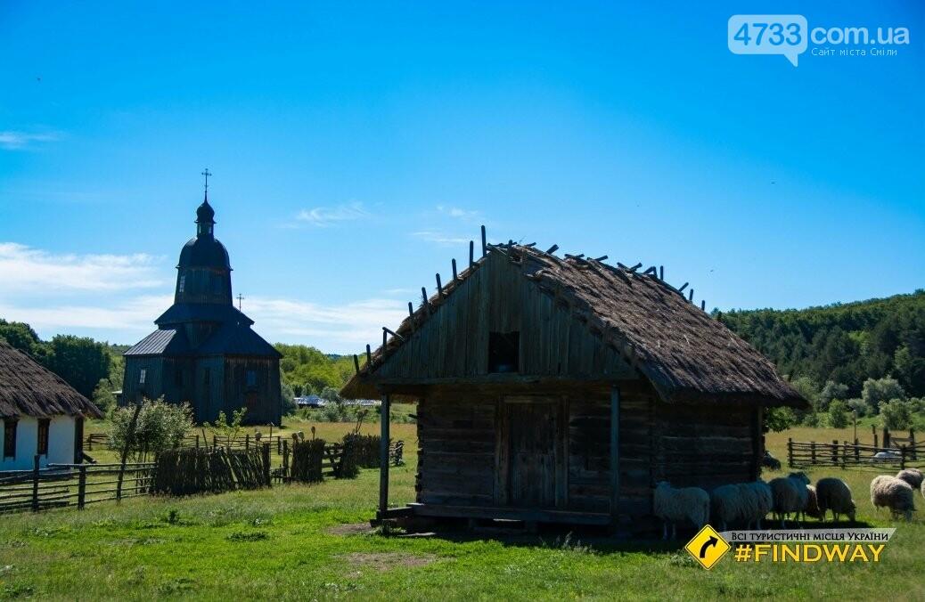 Де провести осінні вихідні: ТОП найкрасивіших місць Черкащини, фото-68