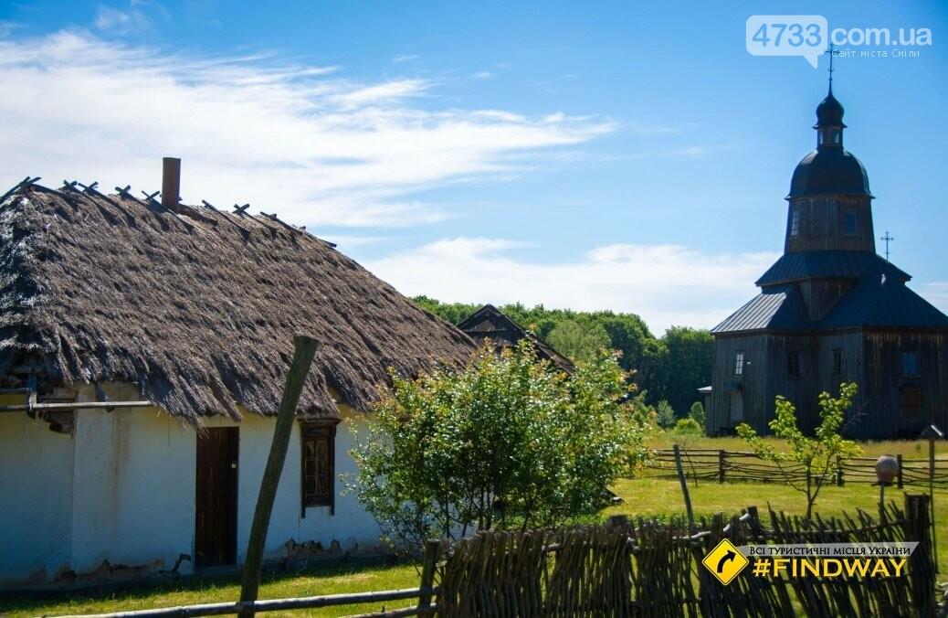 Де провести осінні вихідні: ТОП найкрасивіших місць Черкащини, фото-67