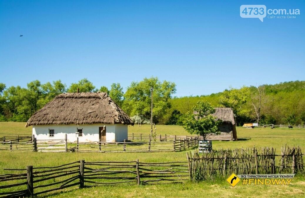 Де провести осінні вихідні: ТОП найкрасивіших місць Черкащини, фото-69