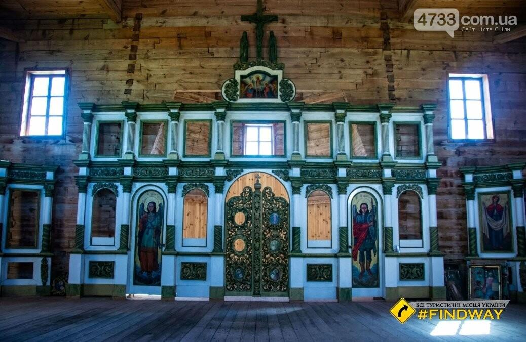 Де провести осінні вихідні: ТОП найкрасивіших місць Черкащини, фото-71