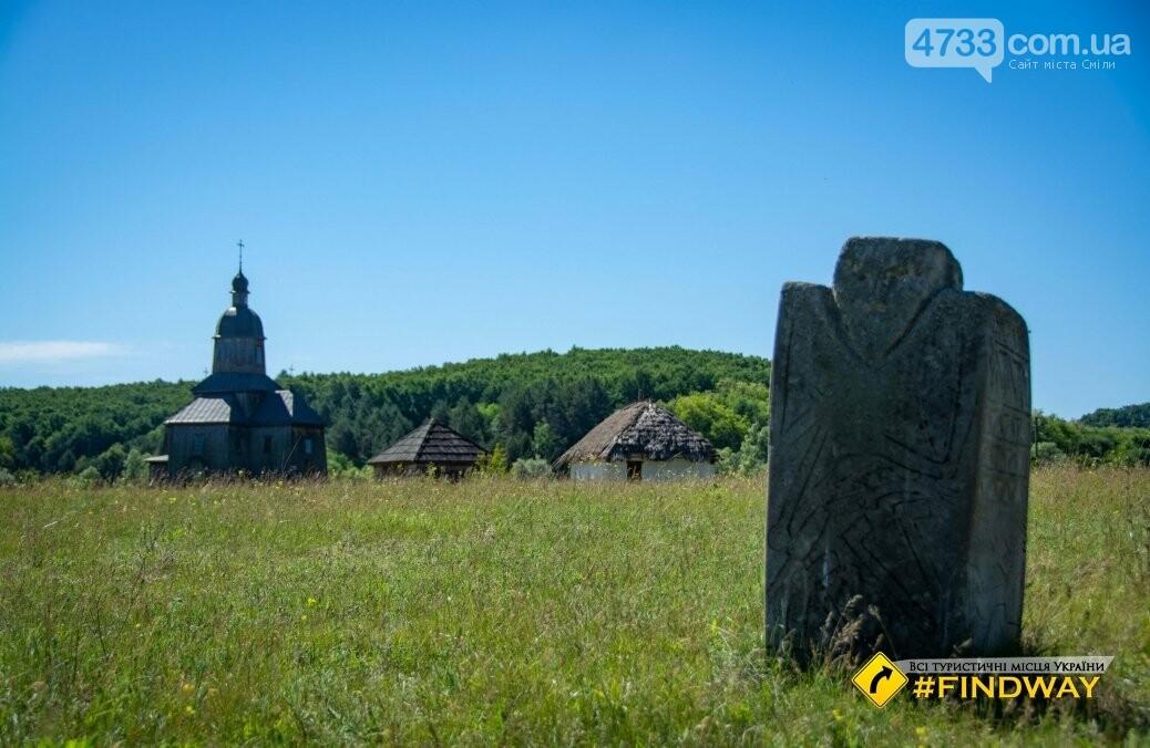Де провести осінні вихідні: ТОП найкрасивіших місць Черкащини, фото-74
