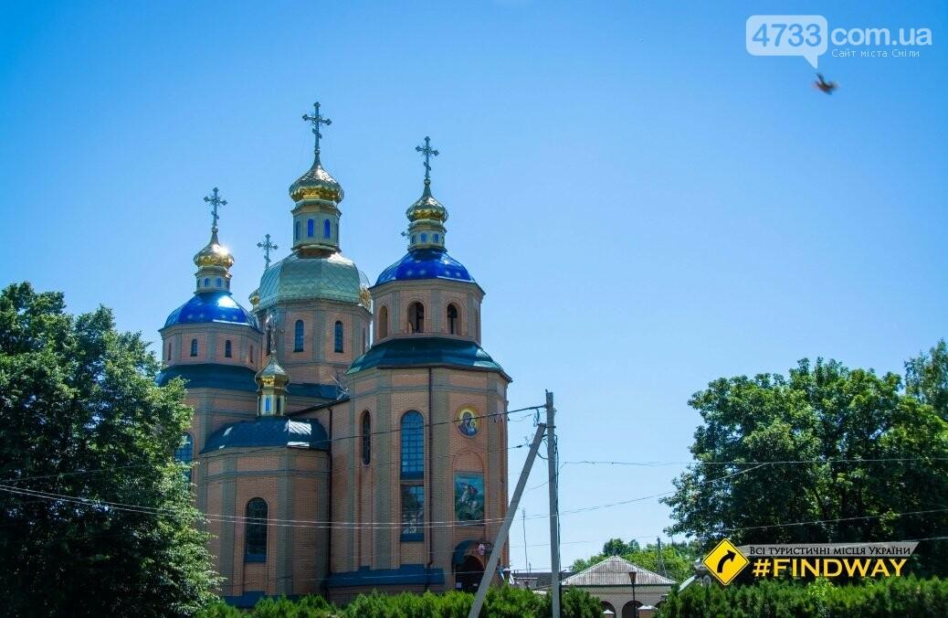 Де провести осінні вихідні: ТОП найкрасивіших місць Черкащини, фото-38