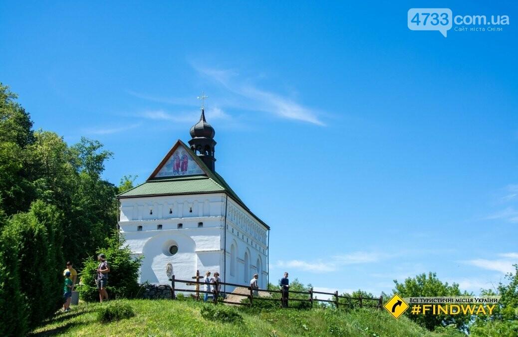 Де провести осінні вихідні: ТОП найкрасивіших місць Черкащини, фото-37