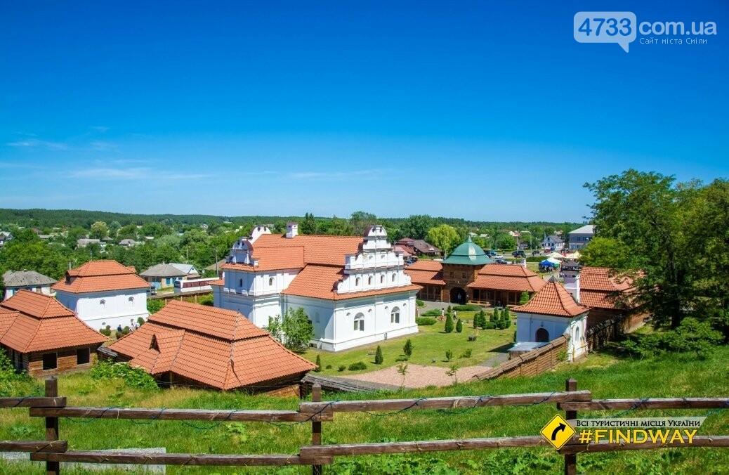 Де провести осінні вихідні: ТОП найкрасивіших місць Черкащини, фото-36