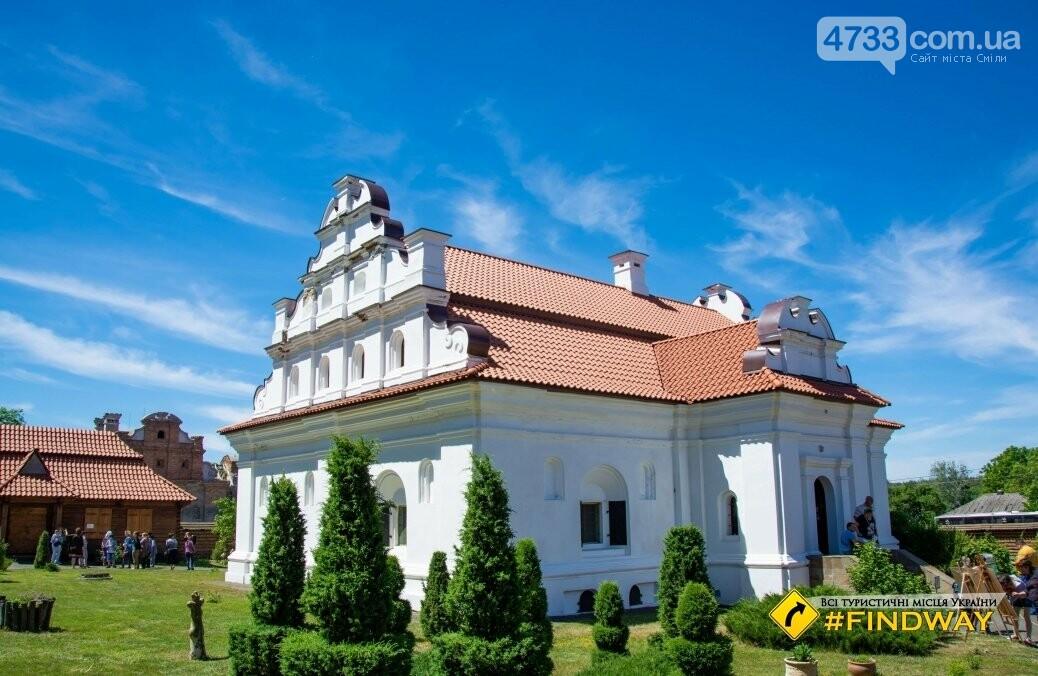 Де провести осінні вихідні: ТОП найкрасивіших місць Черкащини, фото-39