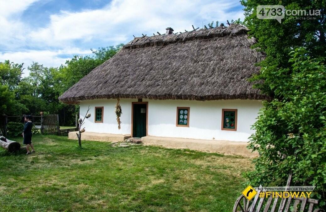Де провести осінні вихідні: ТОП найкрасивіших місць Черкащини, фото-43